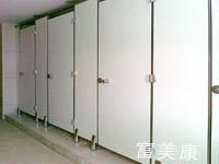 不锈钢卫生间隔断2