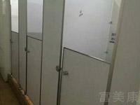不锈钢卫生间系列1